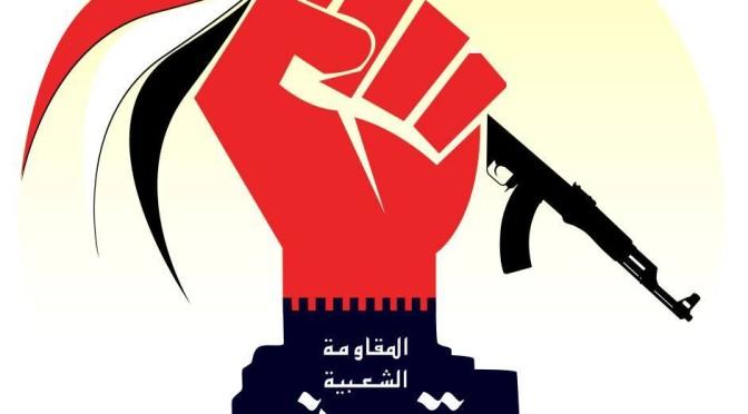 Противотанковый ракетный комплекс BGM-71 Тоw — «подарок» сил коалиции хусиитам в Таизе