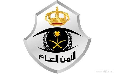 Полиция Эр-Рияда: арестован резидент Королевства, появившийся в видеоролике где он надсмехался и издевался над сотрудниками сил безопасности