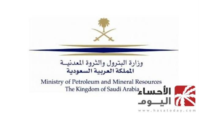 Министр нефти аль-Нуайми: производители и потребители хотят ценовой стабильности