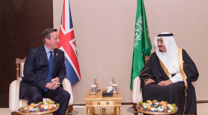 Служитель Двух Святынь встретился с премьер-министром  Великобритании на полях саммита глав государств G20