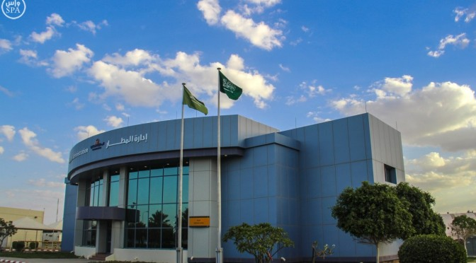 Аэропорт Биша: обслужено 315 тыс.пассажиров за 11 мес. Изучается возможность увеличения числа международных рейсов