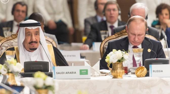 Служитель Двух Святынь указал на необходимость международному сообществу удвоить усилия в деле борьбы с терроризмом и избавить мир от его зла
