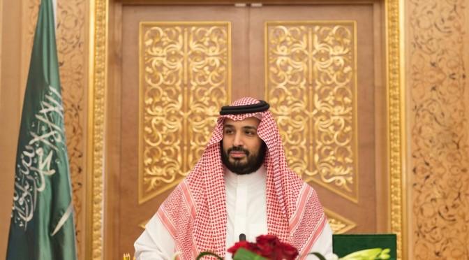 Его Высочество заместитель наследного принца возглавил заседания Совета по экономике и развитию