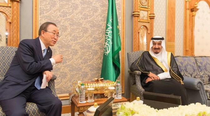 Служитель Двух Святынь принял Его честь генерального секретаря ООН