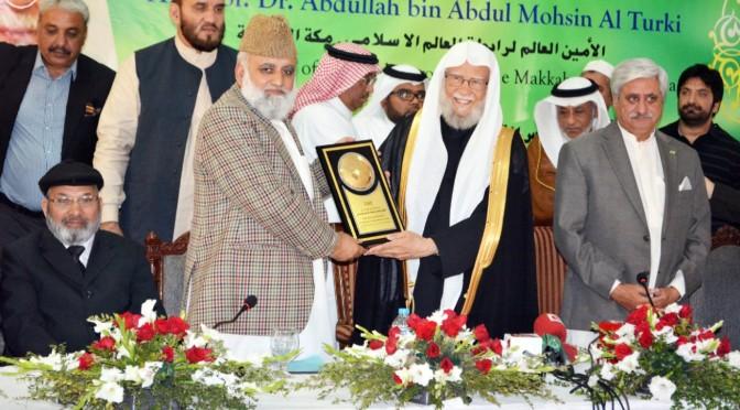 Генеральный секретарь Всемирной исламской лиги встретился с руководством кашмирских партий  в Пакистане