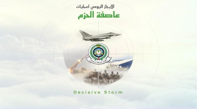 Бригадный генерал Асири отрицает использование кассетных бомб в Йемене