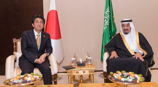 Служитель Двух Святынь встретился с премьер-министром   Японии на полях саммита глав государств G20
