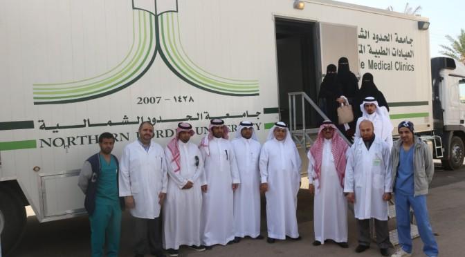 Университет Северной пограничной провинции направляет медицинскую мобильную бригаду для обслуживания подданных в посёлках и селениях провинции