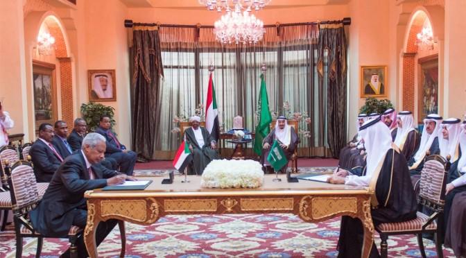 Служитель Двух Святынь и президент республики Судан провели переговоры и присутствовали при подписании четырёх соглашений между странами