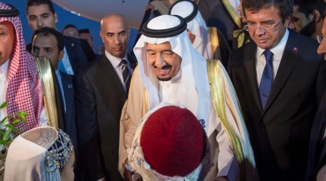 Служитель Двух Святынь прибыл в Турцию во главе делегации Королевства для участия в саммите глав государств G20