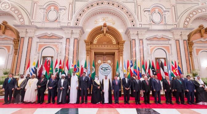 Служитель Двух Святынь открыл работу четвёртого саммита арабских государств и государств Южной Америки
