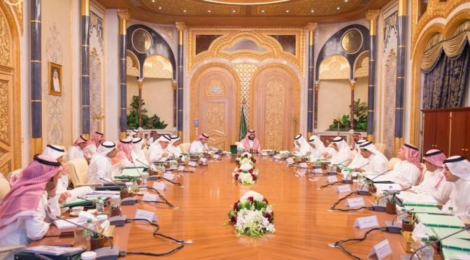 Его Высочество заместитель наследного принца возглавил заседание Совета по экономике и развитию