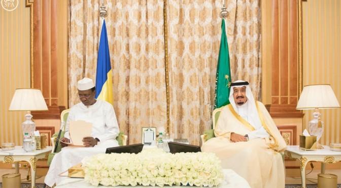 Служитель Двух Святынь провёл переговоры с президентом республики Чад