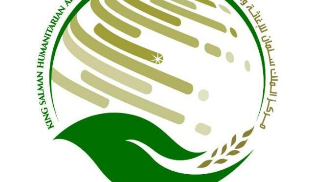Центр гуманитарной помощи им.Короля Салмана распределил 13 500 продуктовых корзин и 27 тонн фиников в округе Мисрах провинции Таиз