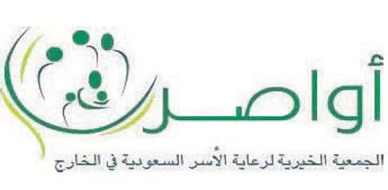 Доктор Сувайлим для газеты «Эр-Рийяд» — 2240 саудийских семьи постоянно проживают за рубежом в 31 государстве