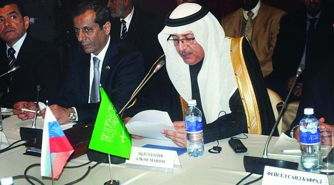 15 подписанных коммерческих договоров ознаменовали новый период саудийско-российского экономического сотрудничества