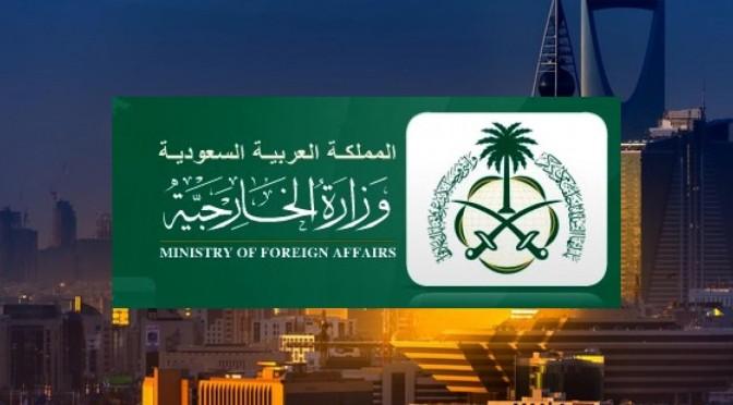 Министр иностранных дел обсудил с американским, британским и французским коллегами пути выхода из сирийского кризиса