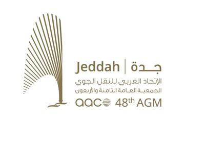 В Джидде начались мероприятия конференции Арабской  ассоциации авиационного транспорта