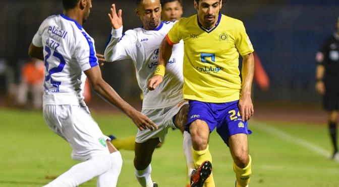 Команда футбольного клуба «Наср» порадовала своих болельщиков тремя голами