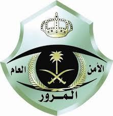 50 экипажей дорожной полиции окружили ночное сборище молодёжи в районе Сумама в г.Эр-Рияд, и задержали 200 юношей