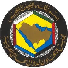 Служитель Двух Святынь принял Их Высочеств и Их превосходительств министров по дела молодёжи спорта государств Персидского залива
