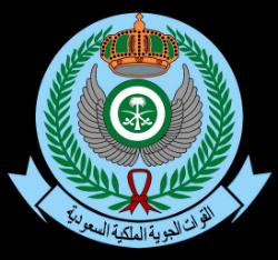 Генеральный секретарь Всемирной исламской лиги посетил Южную транспортную базу ВВС и встретился военнослужащими базы ВВС им.Короля Халида