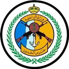 Заместитель командующего Пограничными войсками передал соболезнования наследного принца семьям павших мученников аль-Ахмари и Кахтани