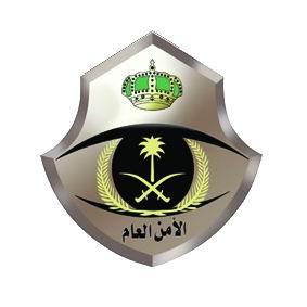 Дорожная полиция пресекла попытку контрабандной перевозки 461 пакета ката на шоссе в направлении Джидды
