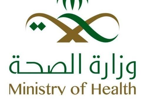 Шиитский азан на мобильном телефоне стал причиной служебного расследования в департаменте здравоохранения Восточной провинции