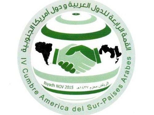 Министр иностранных дел аль-Джубейр: историческая «Эр-Риядская декларация» и всеобщее с  ней согласие