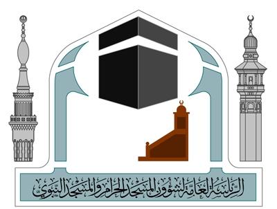 Шейху Судейси была вручена редкая рукопись Благородного Мусхафа