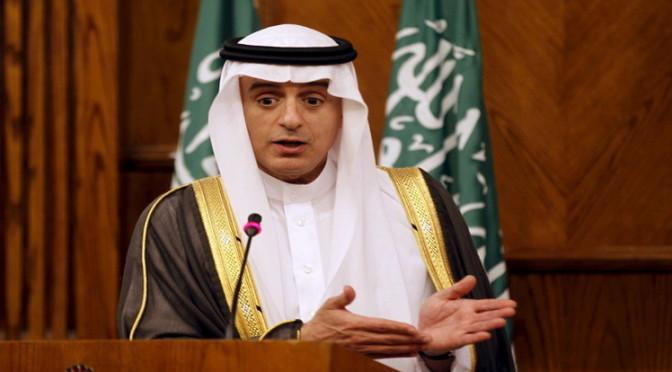 Министр иностранных дел Адил аль-Джубейр: Королевство будет продолжать поддержку сирийской оппозиции