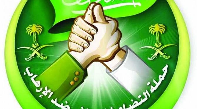 6 подданных убили сотрудника сил безопасности Бадра ар-Рашиди в провиниции Касым