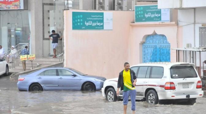 Последствия дождей в Джидде