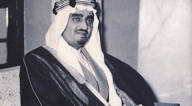 аль-Фахд… дух правления