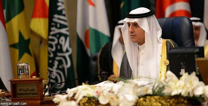 Министр иностранных дель аль-Джубейр: следующий ход в иранской игре – подтвердить свои добрые намерения на последующем этапе