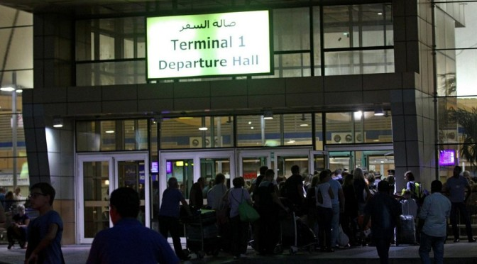 Британцы покидают Шарм аль-Шейх