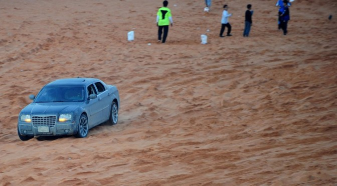 Атмосфера парка «аль-Харара» привлекает туристов