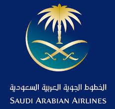 Гражданские авиалинии Саудии получили два самолёта Boeing В777