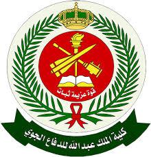 Его Высочество заместитель наследного принца присутствовал на 13-ой церемонии выпуска курсантов колледжа сил ПВО им.Короля Абдаллаха