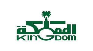 Инвестиционный фонд вложил 8 млрд.риалов (2.13 млрд.$) в завершение строительства «башни Джидды»