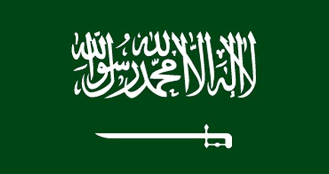Сообщества, партии и движения, внесённые в Королевстве в список террористических организаций