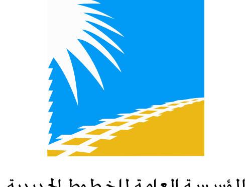 Железная дорога: 17 ежедневных рейсов между Дамамом и Эр-Риядом