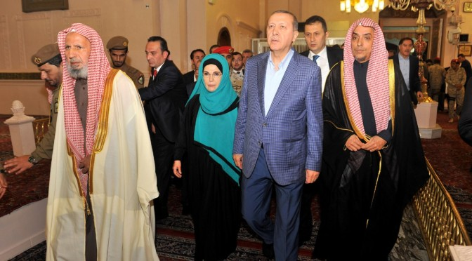 Президент Турции посетил Мечеть Пророка