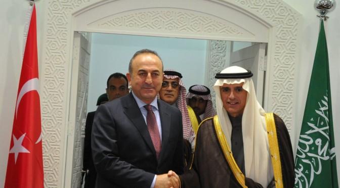 Министр иностранных дел Адил аль-Джубейр объявил о создании между Королевством и Турцией Совета стратегического сотрудничества на высшем уровне