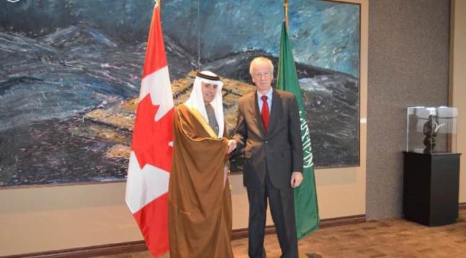 Его Честь Министр иностранных дел встретился со своим канадским коллегой