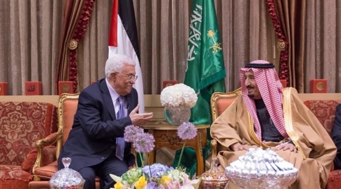 Служитель Двух Святынь принял президента Палестины