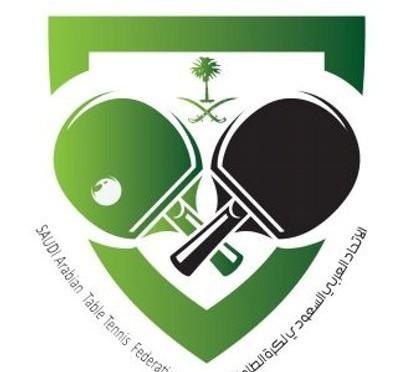 Завтра в Джидде начинается Четвёртый международный чемпионат по настольному теннису среди юниоров