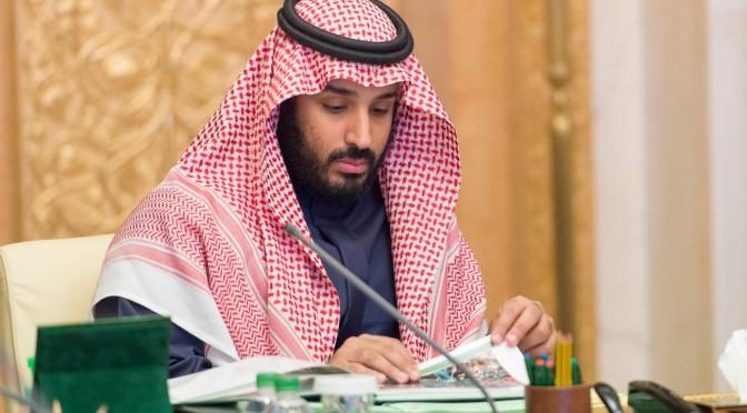 Его Высочество заместитель наследного принца принял заместитель начальника Генерального штаба Британии и обсудил с ним усилия в деле противодействия терроризму