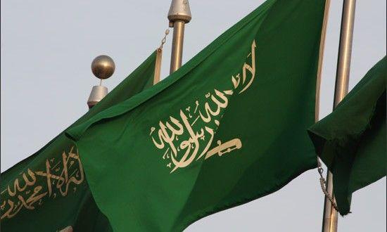 Служитель Двух Святынь получил соболезнования от эмира Кувейта, Короля Бахрейна, эмира Катара, президента Египта и Короля Иордании